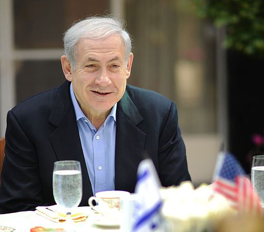 netanyahu chairman of the joint chiefs of staff copy