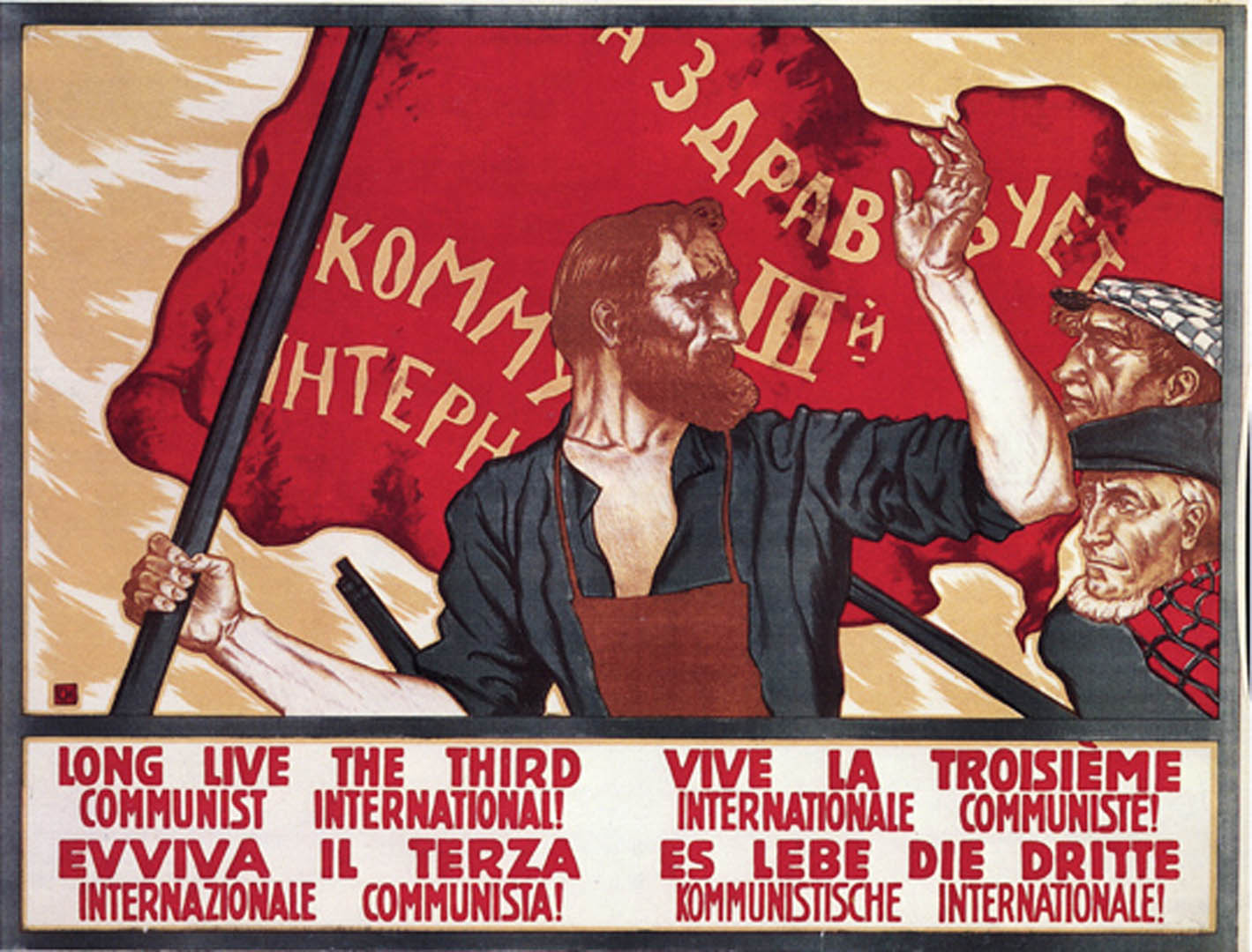 third international communist meeting
